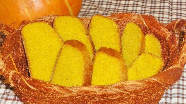 Комплимент от ШЕФА: Тыквенный хлеб
