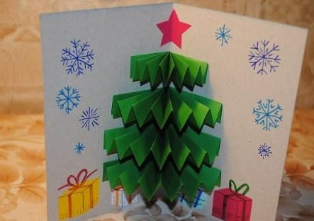 Christmas Tree pop up card 3D - this is great for the kids to make and so easy too!!