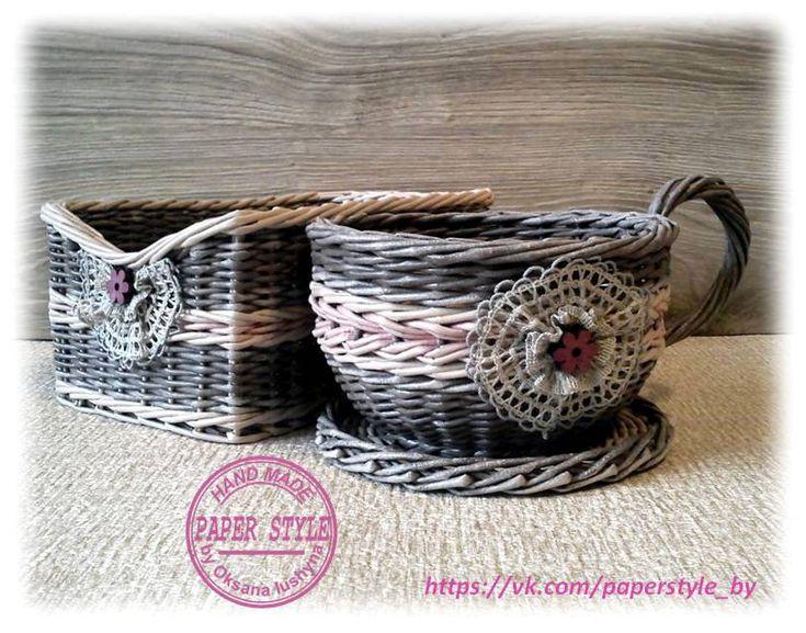 НАБОР ДЛЯ КУХНИ  (Чашка-конфетница , корзинка для специй/приправ) #paperstyle #handmade #ручнаяработа #плетениеизбумаги #плетение #хозяюшка #интерьер #уютныйдом
