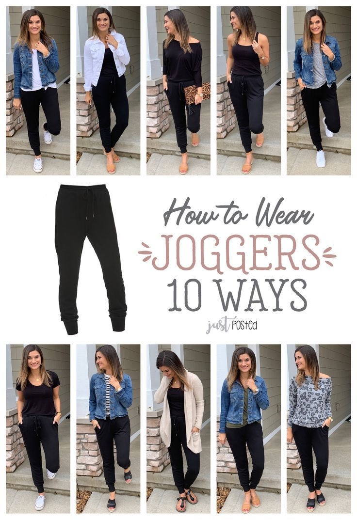 How to wear and style joggers 10 different ways! L…