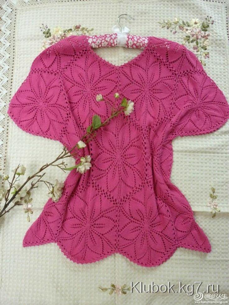Узор-цветок   Клубок