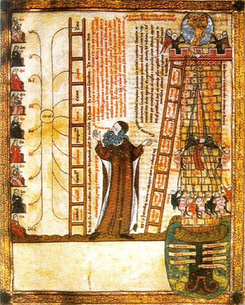 Ramon Llull. Ars generalis ultima / Ars Magna.