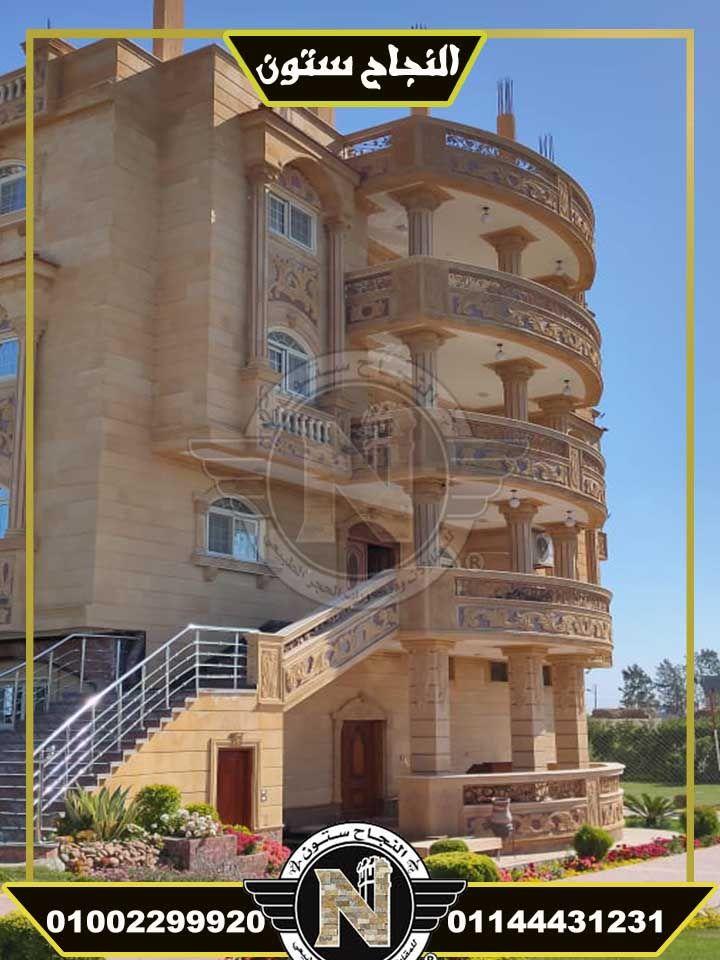 ديكورات فلل حجر هاشمي فاخر Balcony Grill House Styles Mansions