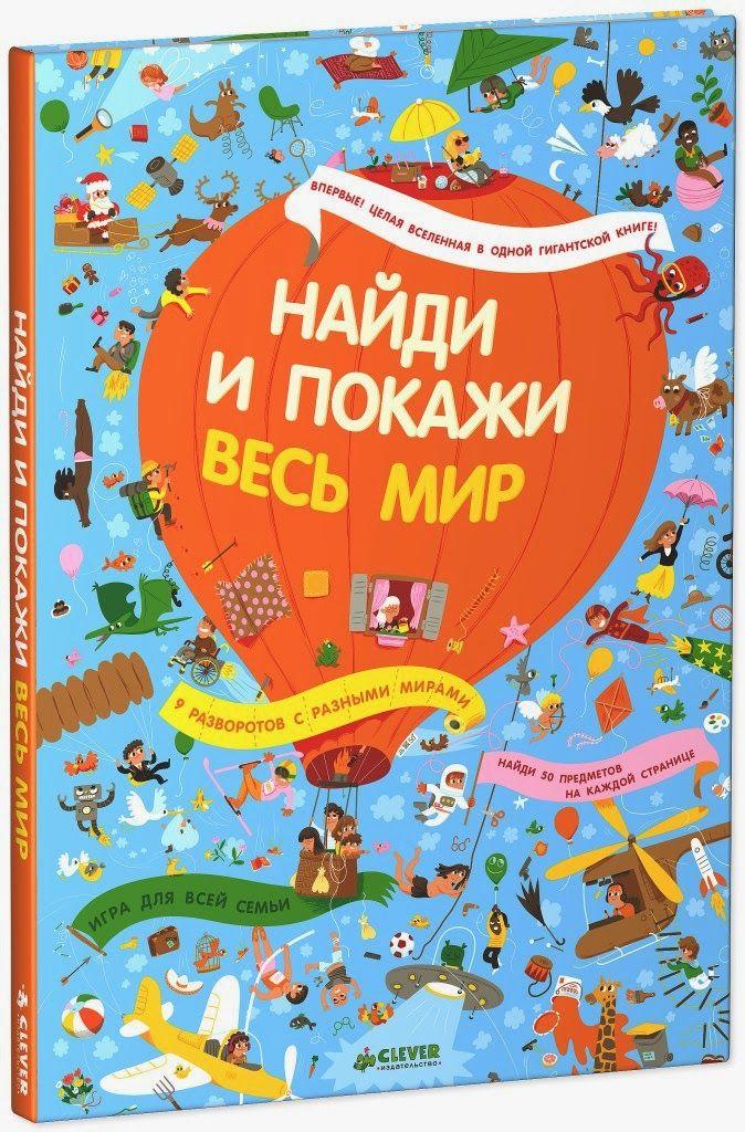 русская народная сказка смоляной бычок
