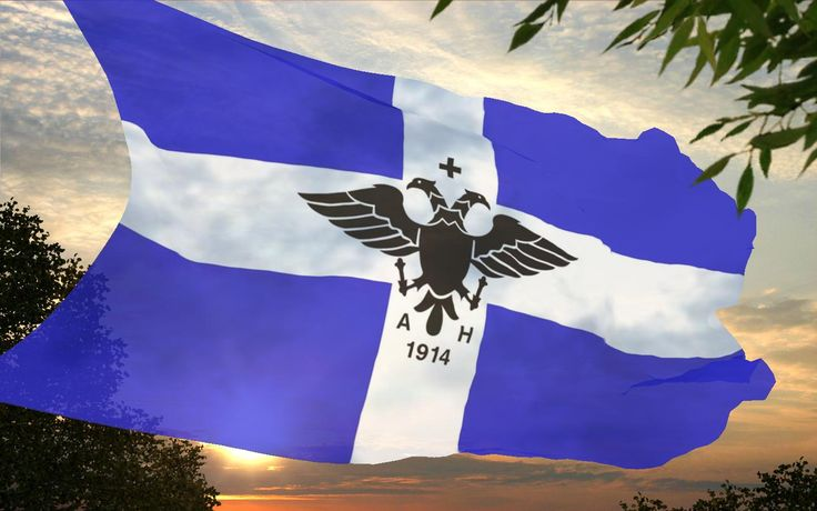 Flag of Northern Epirus 3D