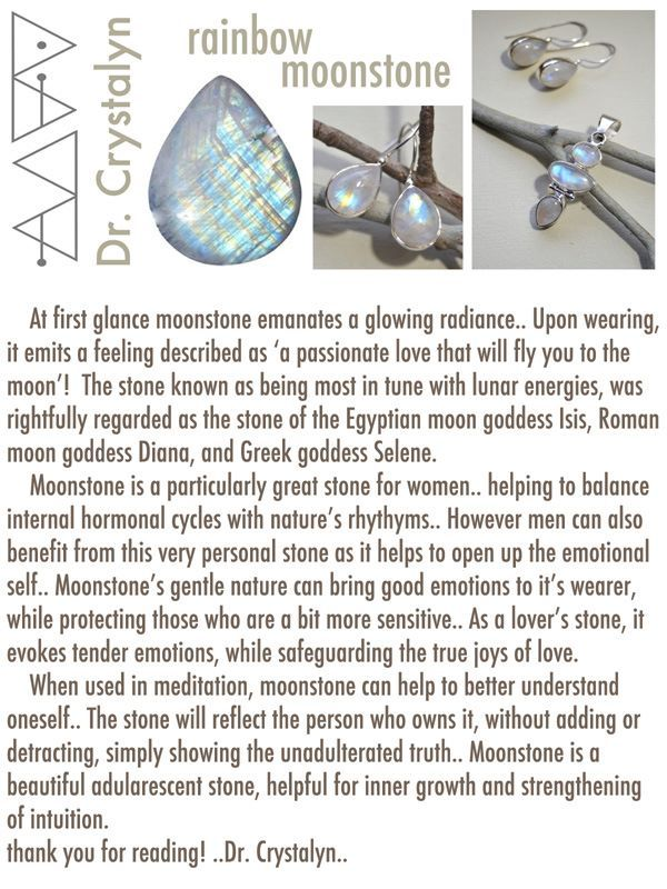 Dr C says know your rainbow moonstone!