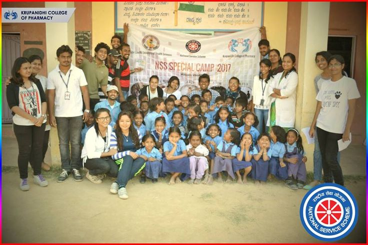 """#KrupanidhiCollegeofPharmacy #NSS #OnefortheSchoolKids """"Activity filled day for the school children. NSS workers left no stone unturned to make it a memorable one."""" #KrupanidhiGroupofInstitution"""