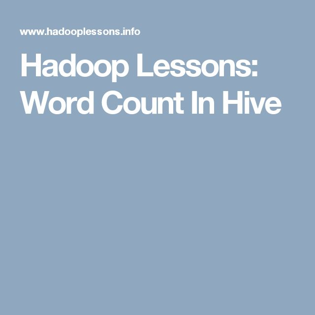 Hadoop Lessons: Word Count In Hive