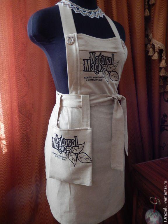 Купить Фартуки на заказ - бежевый, фартук для кухни, фартук, передник, для кухни, для работы, для магазина