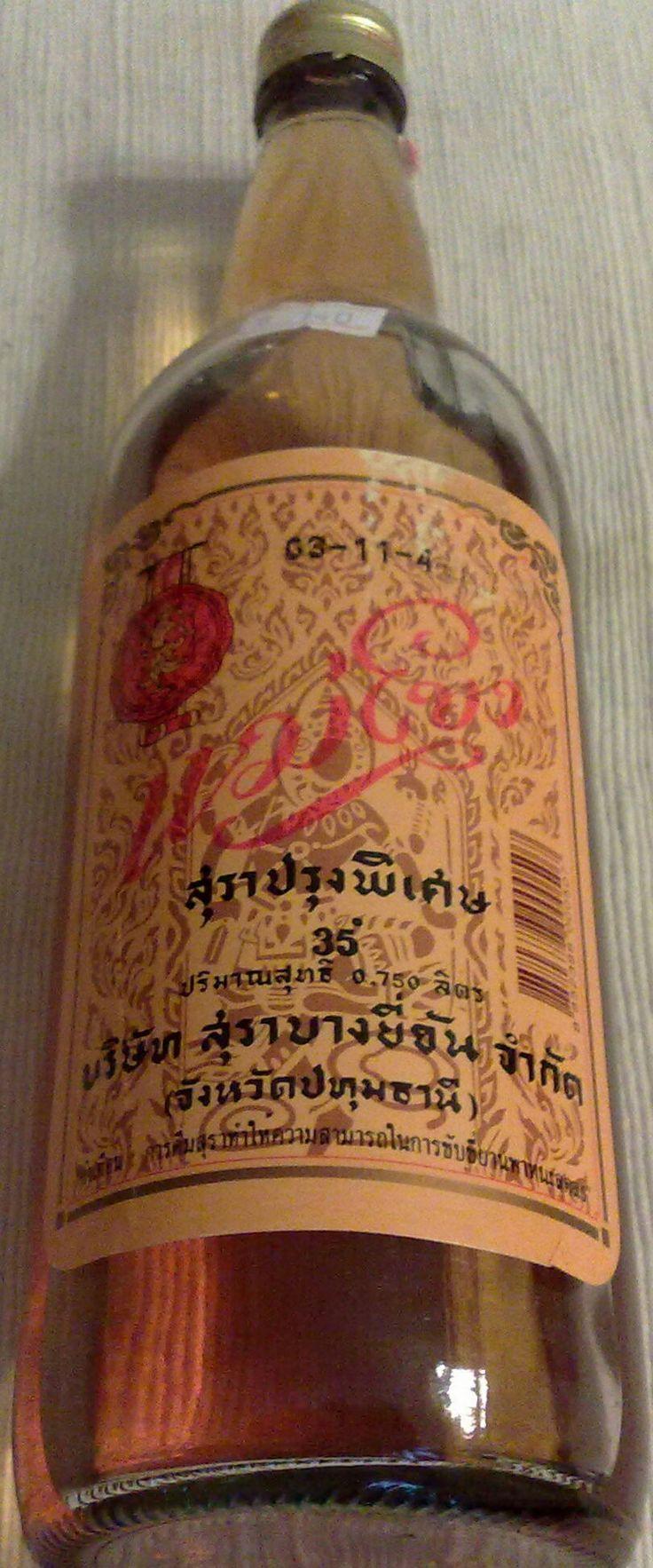 MehkongP p whiskey uit Thailand