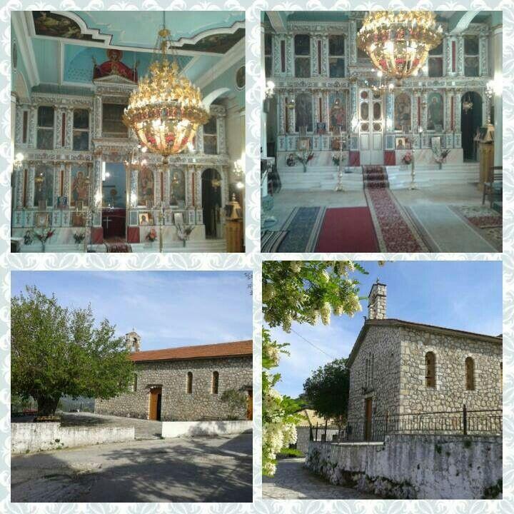 Ευγηρος λευκαδα Evgiros Church Lefkada Greece