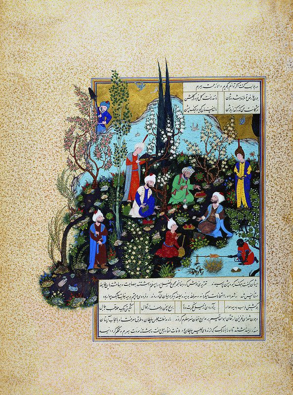 Firdawsi & the Three Court Poets of Ghazna (Abu'l Qasim Firdausi (935–1020 CE Persian): Shahnama (Book of Kings) (Shah Tahmasp) (ca. 1532 CE Safavid Miniature Painting, Iran) | Watercolour, gold and ink on paper