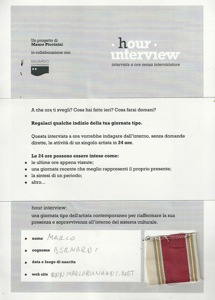 #MarcoBernardi #Form, front 12/02/2013