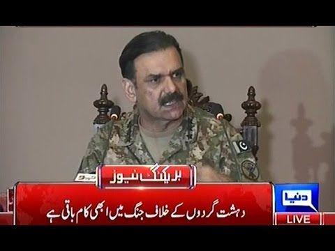 DG ISPR Major General Asim Bajwa Press Briefing | Bacha Khan University ...