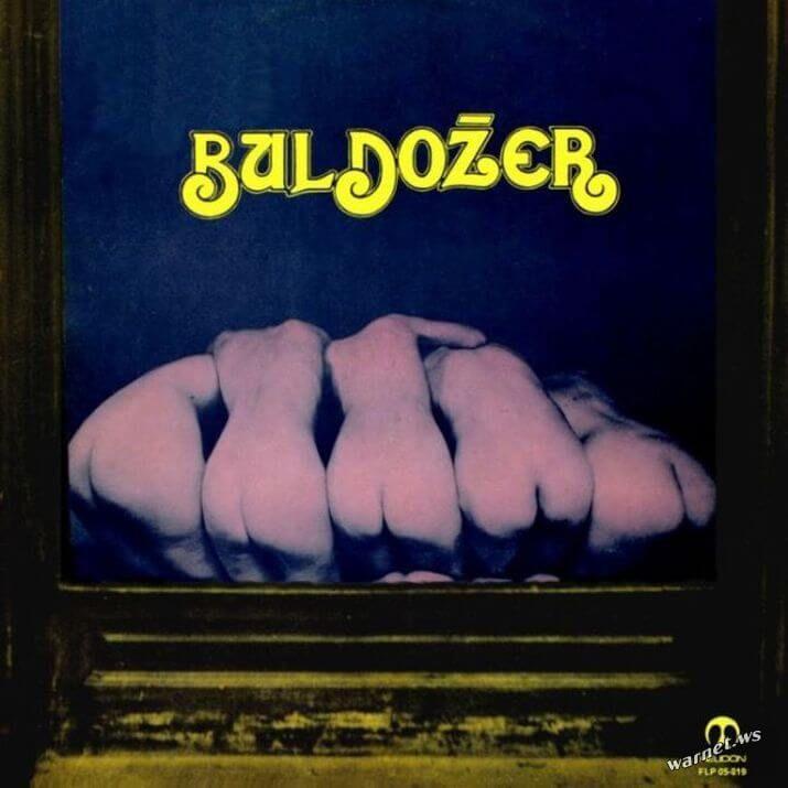 Музыкальные обложки из Югославии 70-х. Это полный угар! | Feel Good News