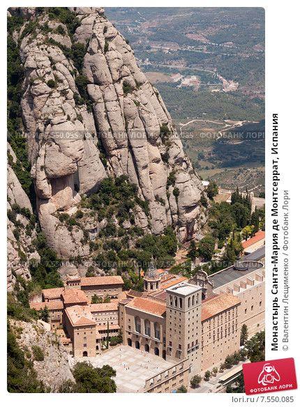Монастырь Санта-Мария де Монтсеррат, Испания © Валентин Лещименко / Фотобанк Лори