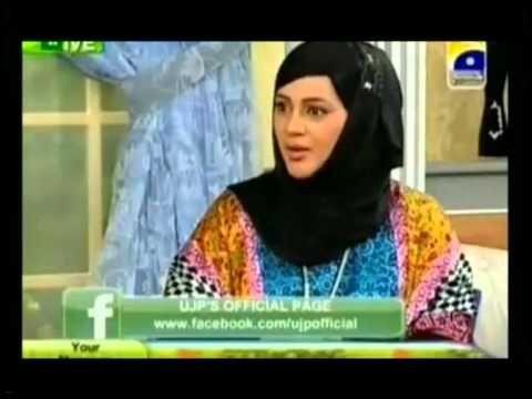 Urooj on Utho jago pakistan