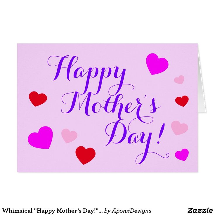 "Whimsical ""Happy Mother's Day!"" Greeting Card"