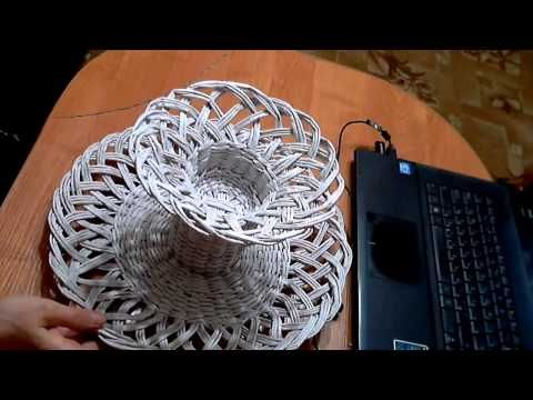 Ваза для фруктов двухъярусная, плетение из бумаги | oblacco