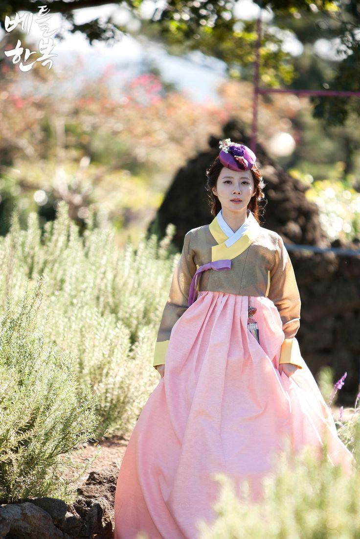 Hanbok : Korean Modern Fusion Dress