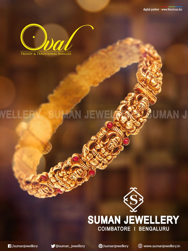 Wear the purest form of blessings around your wrist and get mesmerized with the amazing designs of gold. #suman_jewellery #bangle #design #temple #antique