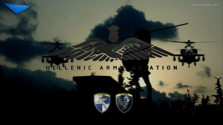 APACHE - HELLENIC ARMY AVIATION. Aφιέρωμα στα ΑΠΑΤΣΙ της Αεροπορίας Στρατού, στο 1ο και 2ο ΤΕΕΠ.  Ευχαριστούμε θερμά το Υπουργείο Άμυνας, το...