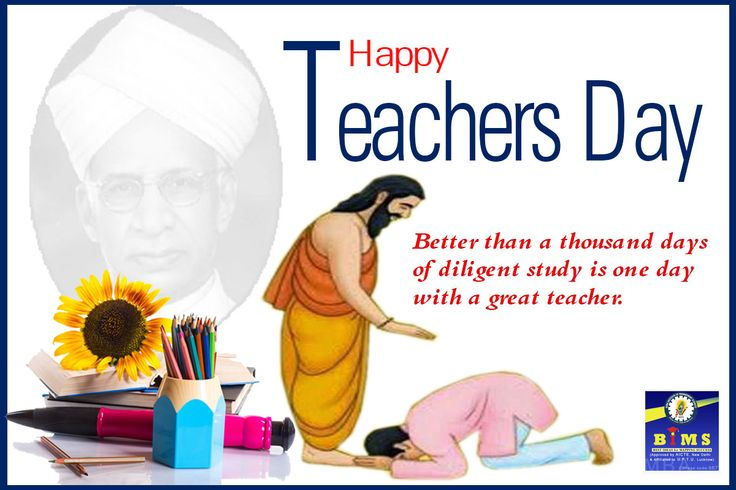 #India celebrates #Teachers #Day in memory of Dr. #Sarvepalli #Radhakrishnan's whose birthday falls on September 5, 1888. Instead of celebrating his birthday separately he requested to observe the day as Teachers' Day to give honor to all the #Teachers in India. #Happy #Teachers #Day 2015 http://bims.in/