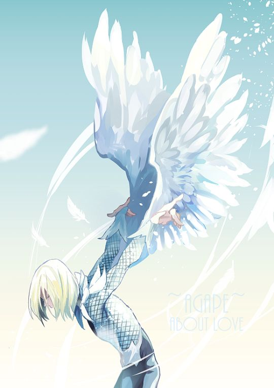 adlitam by anti-social i have go a wings but havent got a sky