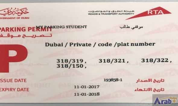 RTA launches 'Student Parking' cards
