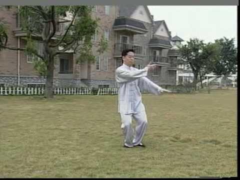 Тайцзи 24 формы. Учебный фильм из Шаолиня. - YouTube