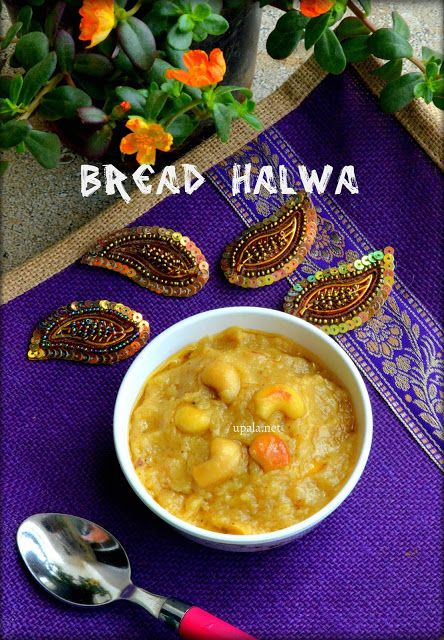 Easy Wheat Bread Halwa