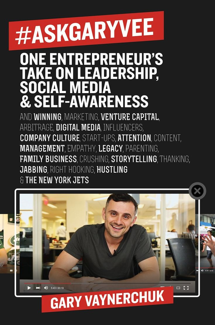 Everyone can learn lessons from Gary Vaynerchuk's new book, #AskGaryVee, even if you're not an entrepreneur. He shares marketing and social media tips.
