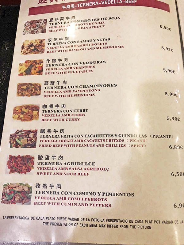 Ying Bin Jiu Lou Arroz Frito Con Verduras Ternera Con Verduras Platos De Carne