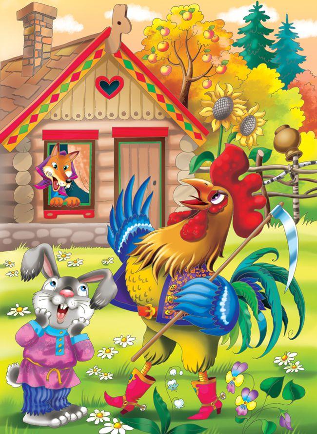 Картинка к сказке лиса заяц и петух