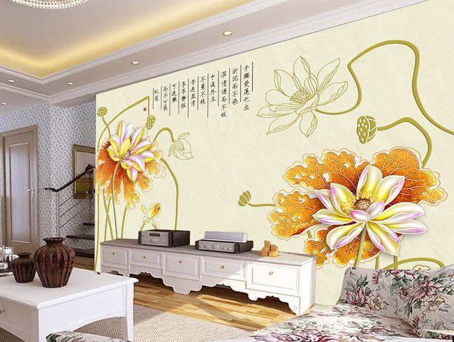 tapisserie romantique style chinois en effet bas relief - les lotus avec poème