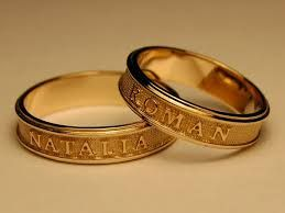 Картинки по запросу кольцо с именем