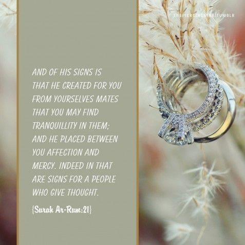 Quran 30:21 – Surat ar-Rum