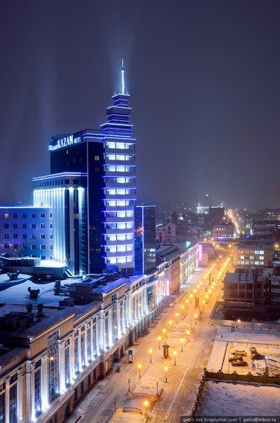Peterburjskaya street (a walking street in downtown), Kazan, Tatarstan, Russia