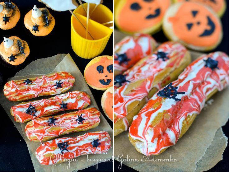"""Scary Halloween и мой первый кэнди-бар (Haloween Candy Bar)   """"Жизнь - вкусная!"""": кулинарный блог Галины Артеменко; Praline - домашняя кондитерская студия"""