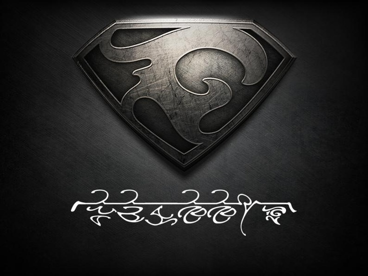 Join your own Kryptonian House with the #ManOfSteel glyph creator http://glyphcreator.manofsteel.com/