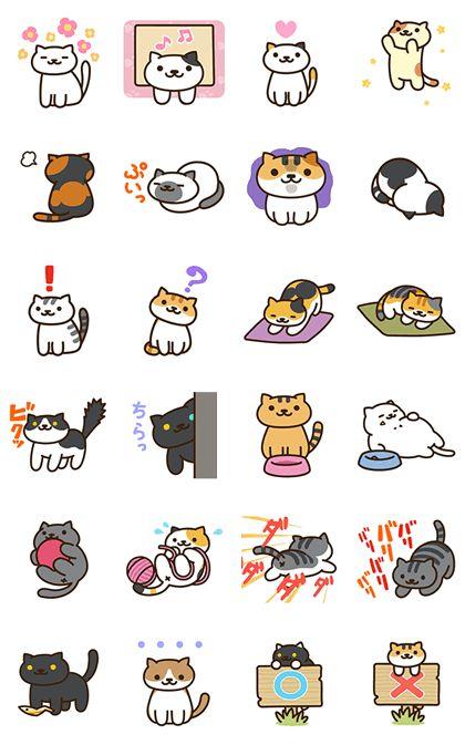 Nekoatsume Animated Stickers Neko Atsume Wallpaper Cat