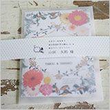 森の動物からの届いた結婚式無料招待状 | Mikiseabo -ミキシーボ-
