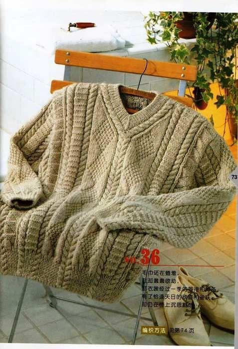 Модели вязания: Для Него