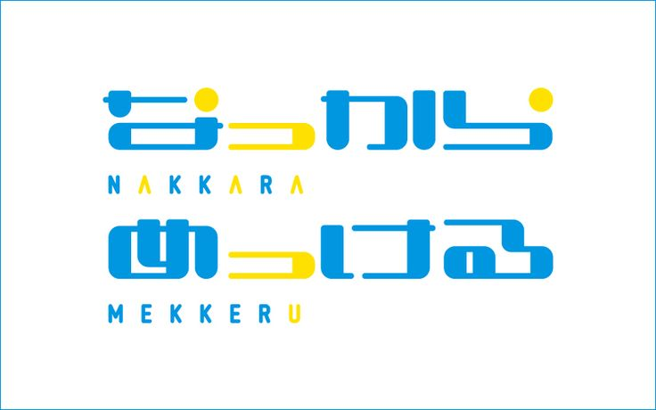 Maniackers Design Logo & Chara   ロゴ & キャラ