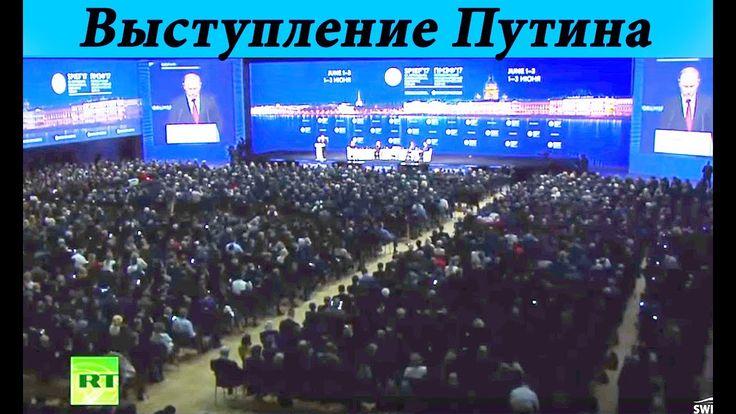 Путин поручил создать фонды для инвестиций в стартапы