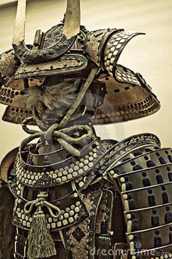 Samurai Armor Stock Photos - Image: 9812433