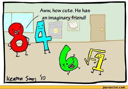 Приколы про математику в картинках, поздравление картинках новым