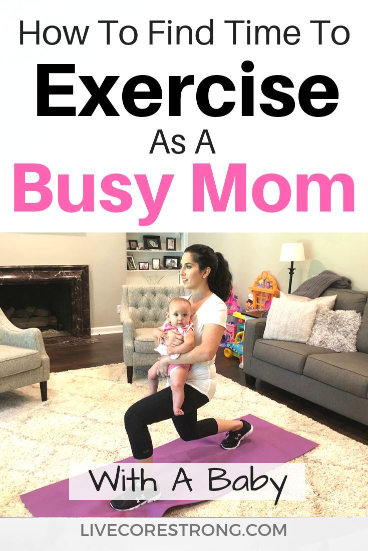 How To Find Time To Exercise As A Busy Mom With A Baby Busy Mom Workout Post Partum Workout Baby Health