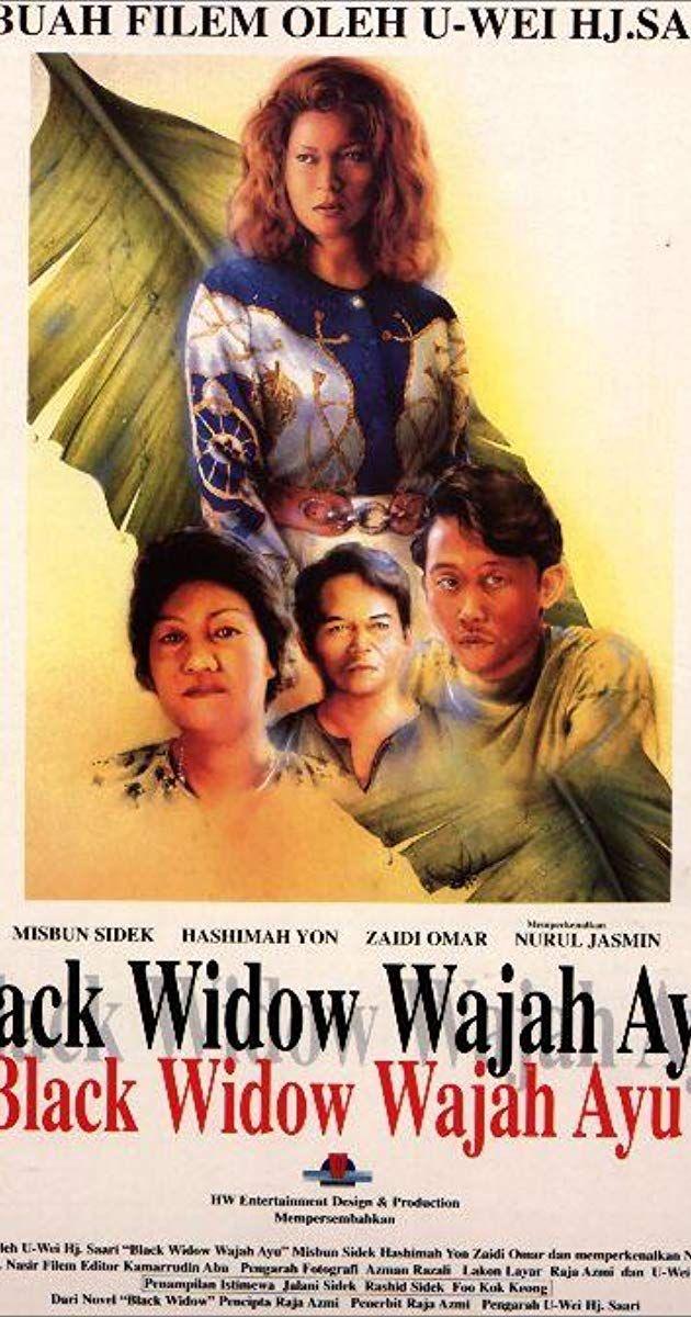 Black Widow Wajah Ayu 1995 Imdb Black Widow Bad Film