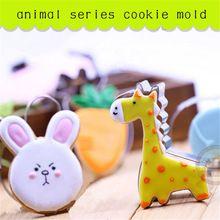 1 stks rvs leuke dier serie cookie mold kat giraffe uil paard duif olifant eend vorm mousse bakvorm(China (Mainland))